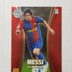 Cromos de Fútbol: CROMO MESSI MEGA ESTRELLAS PANINI 2007-08 NÚMERO 387 ESCASO. Lote 221950997