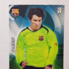 Cartes à collectionner de Football: CROMO MESSI MEGA REVELACIONES PANINI 2006-07 NÚMERO 404 ESCASO. Lote 221952236