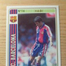 Cromos de Fútbol: FÚTBOL CROMO Nº 16 HAGI F.C. BARCELONA MUNDICROMO 1994 1995. Lote 236938655