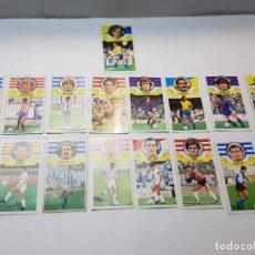 Cromos de Fútbol: LIGA ESTE TEMPORADA 85/86 LOTE 17 BAJAS NUNCA PEGADOS ALGUNO ESCASO. Lote 222052357