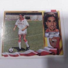Cromos de Fútbol: CROMO EDICIONES ESTE LIGA 95 96 DOBLE IMAGEN COLOCA OULIDA SEVILLA SIN PEGAR. Lote 222089513
