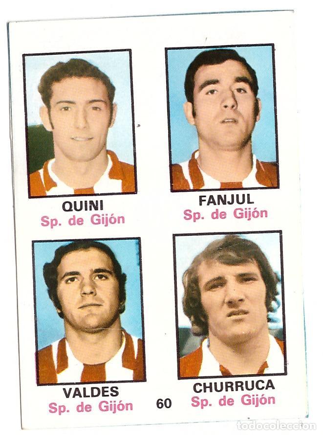 CROMO DE FUTBOL ALBUM 1974-75 FHER: ADHESIVO Nº 60, SPORTING DE GIJON (SEP-20) (Coleccionismo Deportivo - Álbumes y Cromos de Deportes - Cromos de Fútbol)
