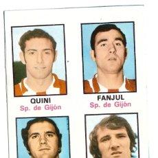 Cromos de Fútbol: CROMO DE FUTBOL ALBUM 1974-75 FHER: ADHESIVO Nº 60, SPORTING DE GIJON (SEP-20). Lote 222130668