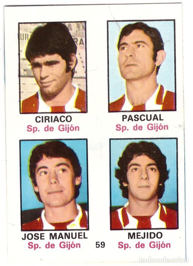 CROMO DE FUTBOL ALBUM 1974-75 FHER: ADHESIVO Nº 59, SPORTING DE GIJON (SEP-20) (Coleccionismo Deportivo - Álbumes y Cromos de Deportes - Cromos de Fútbol)