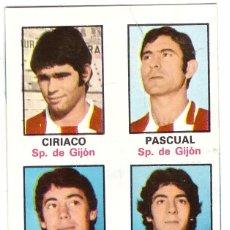Cromos de Fútbol: CROMO DE FUTBOL ALBUM 1974-75 FHER: ADHESIVO Nº 59, SPORTING DE GIJON (SEP-20). Lote 222130682