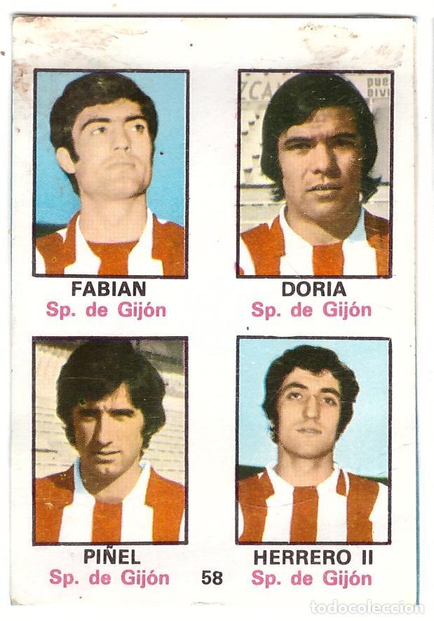 CROMO DE FUTBOL ALBUM 1974-75 FHER: ADHESIVO Nº 58, SPORTING DE GIJON (SEP-20) (Coleccionismo Deportivo - Álbumes y Cromos de Deportes - Cromos de Fútbol)