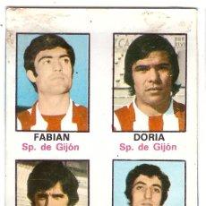 Cromos de Fútbol: CROMO DE FUTBOL ALBUM 1974-75 FHER: ADHESIVO Nº 58, SPORTING DE GIJON (SEP-20). Lote 222130723