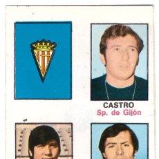 Cromos de Fútbol: CROMO DE FUTBOL ALBUM 1974-75 FHER: ADHESIVO Nº 57, SPORTING DE GIJON (SEP-20). Lote 222130752