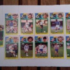 Cromos de Fútbol: LOTE CROMOS FUTBOL FICHAJES LIGA 93-94 ESTE ONCE CROMOS CARTON NO PEGADOS.. Lote 222218446