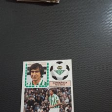 Cromos de Fútbol: CARDEÑOSA REAL BETIS ED ESTE 1983 1984 CROMO FUTBOL LIGA 83 84 DESPEGADO - FR0 - 975. Lote 222254158