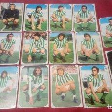 Cromos de Fútbol: LIGA 76/77 LOTE DE 14 CROMOS DISTINTOS DEL BETIS.. Lote 222254268