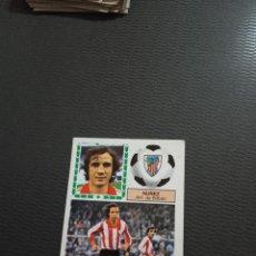 Cromos de Fútbol: NUÑEZ BILBAO ED ESTE 1983 1984 CROMO FUTBOL LIGA 83 84 DESPEGADO - FR0 - 977. Lote 222254291