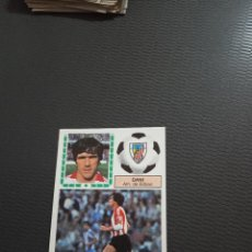 Cromos de Fútbol: DANI BILBAO ED ESTE 1983 1984 CROMO FUTBOL LIGA 83 84 DESPEGADO - FR0 - 978. Lote 222254317