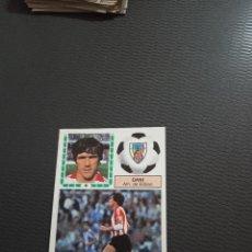 Cromos de Fútbol: DANI BILBAO ED ESTE 1983 1984 CROMO FUTBOL LIGA 83 84 DESPEGADO - FR0 - 979. Lote 222254356