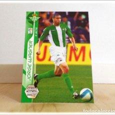 Cromos de Fútbol: MEGACRACKS 2006 2007 06 07 PANINI. JORGE WAGNER 62 BIS FICHAJE (BETIS) CROMO ALBUM LIGA FÚTBOL MGK. Lote 222254395