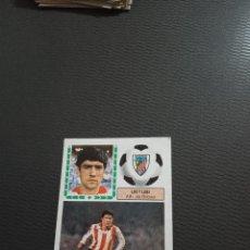 Cromos de Fútbol: URTUBI BILBAO ED ESTE 1983 1984 CROMO FUTBOL LIGA 83 84 DESPEGADO - FR0 - 979. Lote 222254416