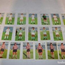 Cromos de Fútbol: EDICIONES FERCA - 22 CROMOS - LIGA 60-61 / 1960 - 1961 - MUY DIFÍCIL ¡MIRA FOTOS/DETALLES! LOTE B. Lote 222383273