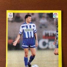 Cromos de Fútbol: # 14 DJUKIC DEPORTIVO DE LA CORUÑA ASES DE LA LIGA 95 96 SIN PEGAR. Lote 222586462