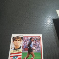 Cromos de Fútbol: ELDUAYEN AT MADRID ESTE 1989 1990 CROMO FUTBOL LIGA 89 90 - DESPEGADO - FR0 - 1458. Lote 222586490