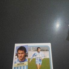 Cromos de Fútbol: MATOSAS MALAGA ESTE 1989 1990 CROMO FUTBOL LIGA 89 90 - DESPEGADO - FR0 - 1460. Lote 222586565