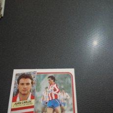 Cromos de Fútbol: JUAN CARLOS AT MADRID ESTE 1989 1990 CROMO FUTBOL LIGA 89 90 - DESPEGADO - FR0 - 1463. Lote 222586722