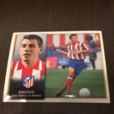 Cromos de Fútbol: JUGOVIC - ATLÉTICO DE MADRID - 98 99 1998 1999 - EDICIONES ESTE - NUNCA PEGADO. Lote 222586780