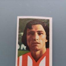 Cromos de Fútbol: CROMO TIRAPU ATHLETIC CLUB BILBAO LIGA FUTBOL 1977 1978 77 78 1977-78 EDIC FHER VIZCAYA SAN MAMES. Lote 222710903