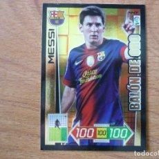 Cromos de Fútbol: ADRENALYN XL 2012 2013 PANINI Nº 447 LEO MESSI (FC BARCELONA) BALON DE ORO - CROMO LIGA 12 13 BARÇA. Lote 222856640