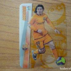 Cromos de Fútbol: MEGACRACKS 2008 2009 PANINI 384 LEO MESSI (FC BARCELONA) MEGA ESTRELLAS ULTRACARD LIGA 08 09 BARÇA. Lote 222857066