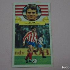 Cromos de Fútbol: CROMO DE FUTBOL ELOY DEL SPORTING DE GIJONDESPEGADO LIGA ESTE 1985-1986/85-86. Lote 222897206