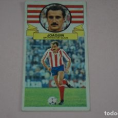 Cromos de Fútbol: CROMO DE FUTBOL JOAQUIN DEL SPORTING DE GIJONDESPEGADO LIGA ESTE 1985-1986/85-86. Lote 222900265