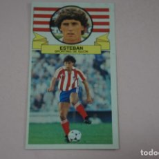 Cromos de Fútbol: CROMO DE FUTBOL ESTEBAN DEL SPORTING DE GIJONDESPEGADO LIGA ESTE 1985-1986/85-86. Lote 222900311