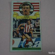 Cromos de Fútbol: CROMO DE FUTBOL CUNDI DEL SPORTING DE GIJONDESPEGADO LIGA ESTE 1985-1986/85-86. Lote 222900330