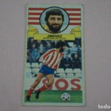 Cromos de Fútbol: CROMO DE FUTBOL JIMENEZ DEL SPORTING DE GIJONDESPEGADO LIGA ESTE 1985-1986/85-86. Lote 222900351