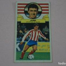 Cromos de Fútbol: CROMO DE FUTBOL JAIME DEL SPORTING DE GIJONDESPEGADO LIGA ESTE 1985-1986/85-86. Lote 222900412