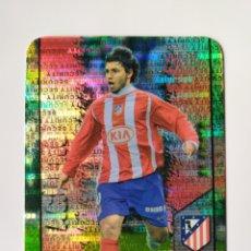 Cromos de Fútbol: MUNDICROMO LAS FICHAS DE LA LIGA 2008 AGÜERO SECURITY HORIZONTAL INVERTIDO N ° 188 ATLÉTICO MADRID. Lote 222901597