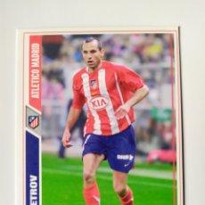 Cromos de Fútbol: MUNDICROMO LAS FICHAS DE LA LIGA 2008 PETROV N° 183 ATLÉTICO MADRID. Lote 222901771