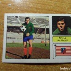 Cromos de Fútbol: REINA DEL ATLETICO DE MADRID ALBUM FHER LIGA 1973 - 1974 ( 73 - 74 ) NUNCA PEGADO. Lote 244196210