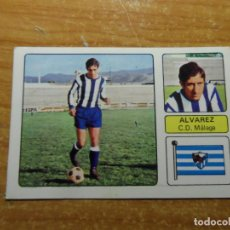 Cromos de Fútbol: ALVAREZ DEL MALAGA ALBUM FHER LIGA 1973 - 1974 ( 73 - 74 ) NUNCA PEGADO. Lote 244197325