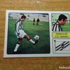 Cromos de Fútbol: GONZALEZ DEL CASTELLON ALBUM FHER LIGA 1973 - 1974 ( 73 - 74 ) NUNCA PEGADO. Lote 244196955