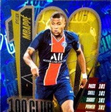 Cromos de Fútbol: CL11 KYLIAN MBAPPE - PSG - 100 CLUB - TOPPS CHAMPIONS LEAGUE MATCH ATTAX 2020 2021 20 21. Lote 223404351
