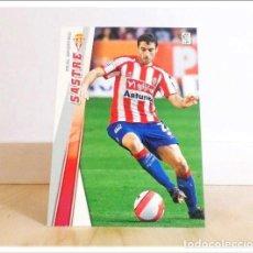 Cartes à collectionner de Football: MEGACRACKS 2008 2009 08 09 PANINI SASTRE Nº 291 ERROR SPORTING GIJON CROMO ALBUM LIGA FÚTBOL MGK. Lote 223554222