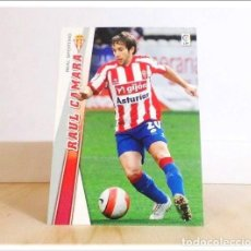 Cartes à collectionner de Football: MEGACRACKS 2008 2009 08 09 PANINI RAUL CAMARA 295 ERROR SPORTING GIJON CROMO ALBUM LIGA FÚTBOL MGK. Lote 223554410