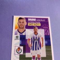 Cartes à collectionner de Football: 12 FICHAJE BRUNO VALLADOLID LIGA ESTE 2020 2021 20 21 ULTIMOS FICHAJES 12. Lote 264807054