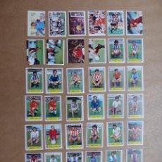 Cromos de Fútbol: 50 CROMOS DE FUTBOL DE LA LIGA 1980-1981 80-81, ED. ESTE, VER DESCRIPCION Y FOTOS ADICIONALES. Lote 224312248