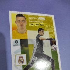 Cartes à collectionner de Football: 3 LUNIN REAL MADRID LIGA ESTE 2020 2021 20 21. Lote 232282465