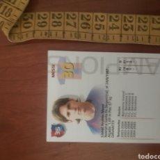 Cromos de Fútbol: LEO MESSI - N°71 BIS MEGACRACKS 2005 - FC BARCELONA #ROOKIE #ROOKIES. Lote 224688933