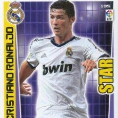 Cromos de Fútbol: ADRENALYN 2012-13 Nº 195 CRISTIANO RONALDO - R. MADRID. Lote 224959282