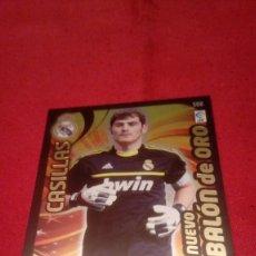 Cromos de Fútbol: ADRENALYN 11/12 CASILLAS NUEVO BALON DE ORO.. Lote 226068380