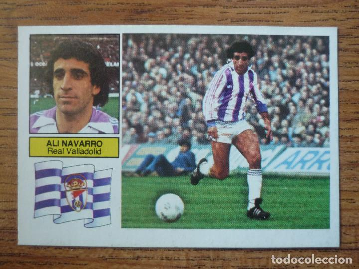 CROMO LIGA ESTE 82 83 ALI NAVARRO (VALLADOLID) - NUNCA PEGADO - 1982 1983 (Coleccionismo Deportivo - Álbumes y Cromos de Deportes - Cromos de Fútbol)
